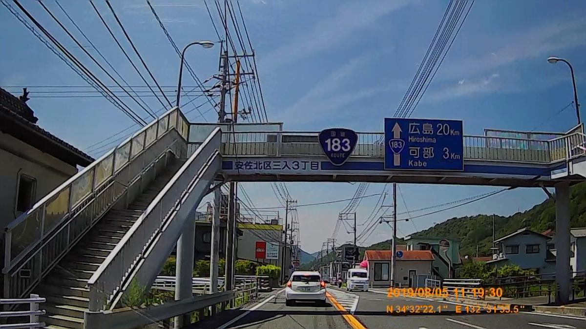 f:id:japan_route:20191027205610j:plain