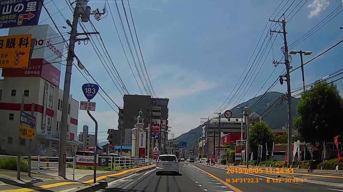 f:id:japan_route:20191027205637j:plain