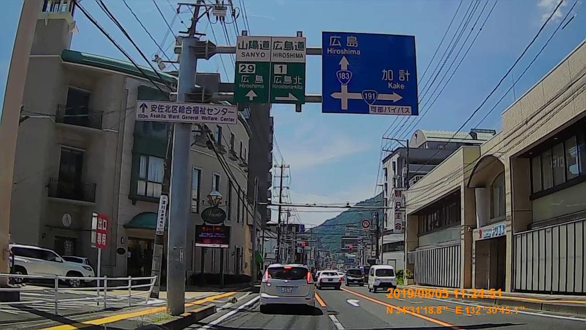 f:id:japan_route:20191027205649j:plain
