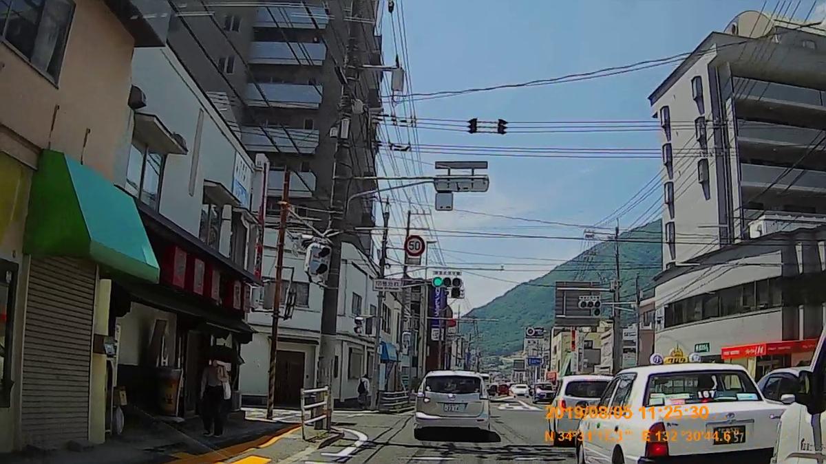 f:id:japan_route:20191027205653j:plain