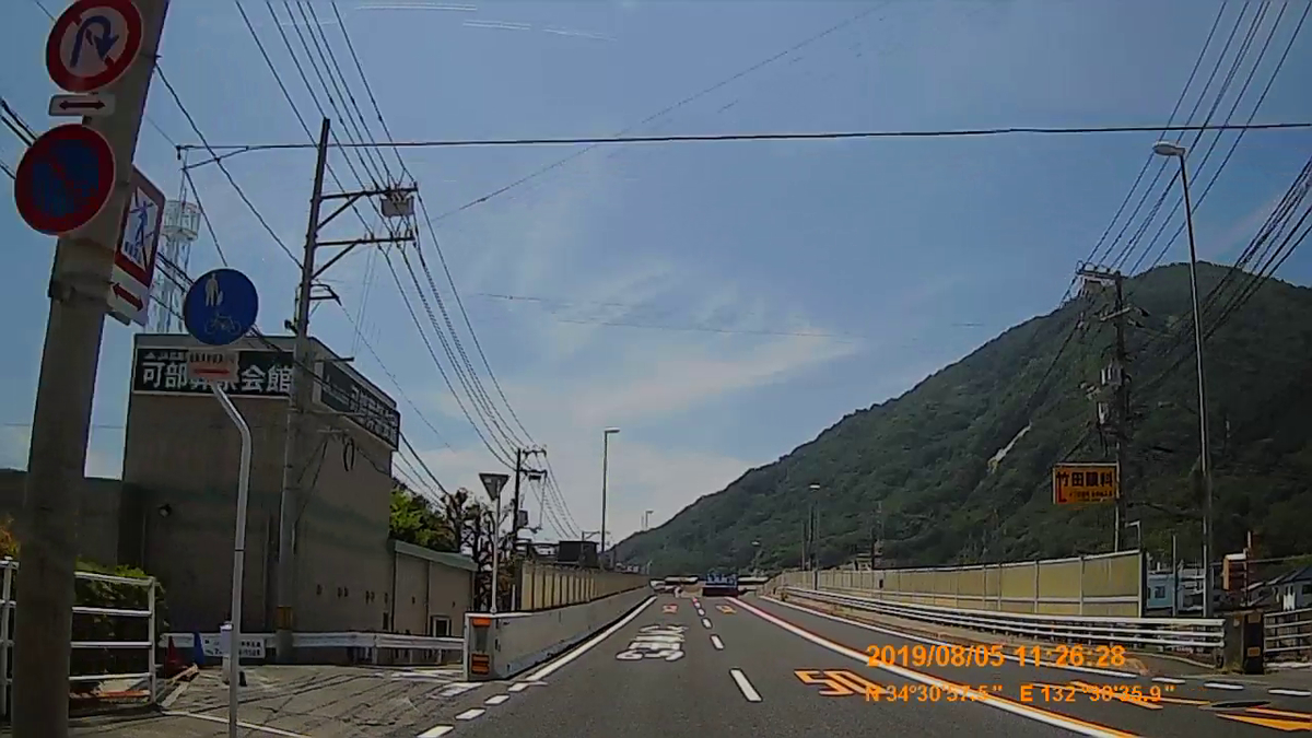 f:id:japan_route:20191027205717j:plain