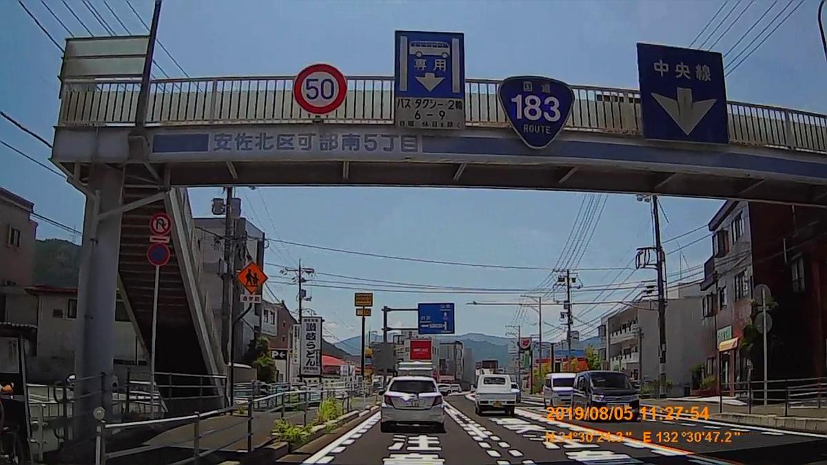 f:id:japan_route:20191027205733j:plain