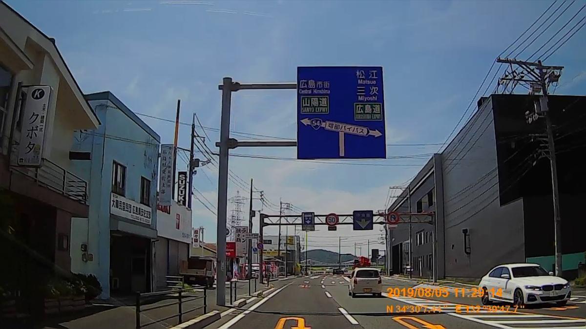 f:id:japan_route:20191027205743j:plain