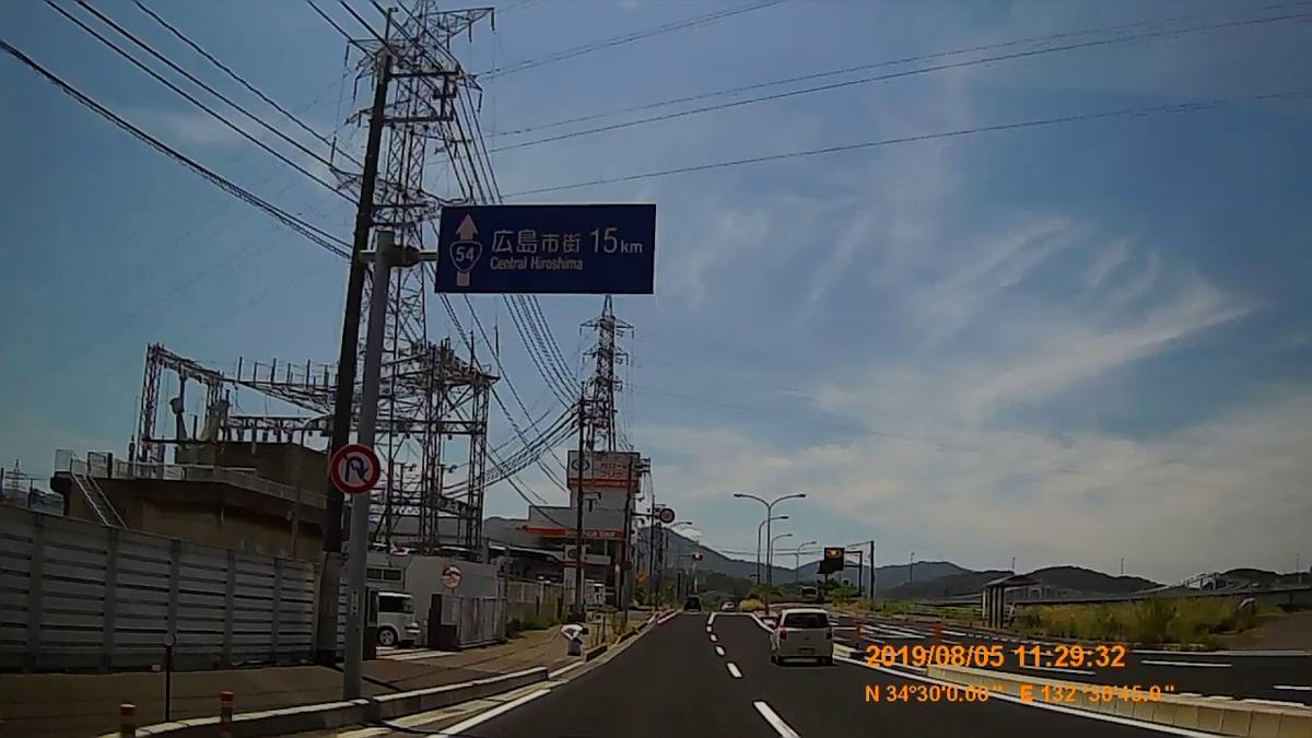 f:id:japan_route:20191027205800j:plain
