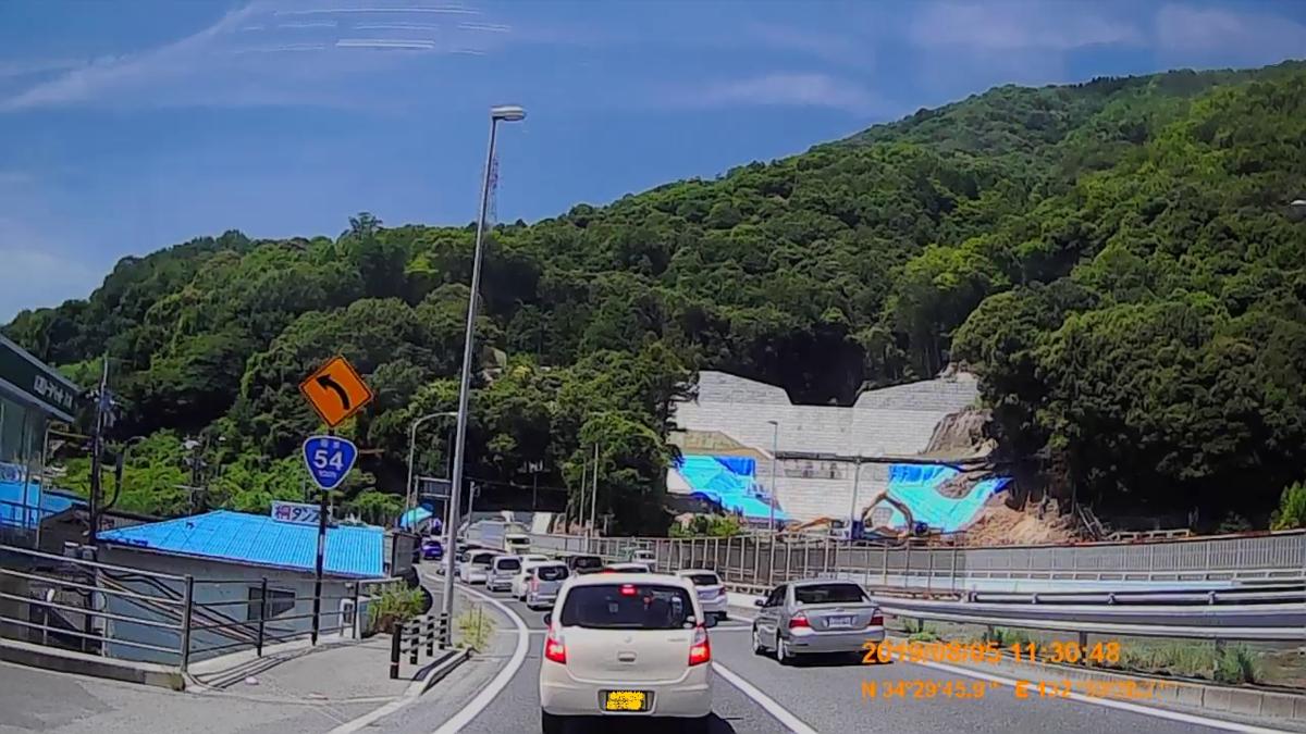 f:id:japan_route:20191027205822j:plain