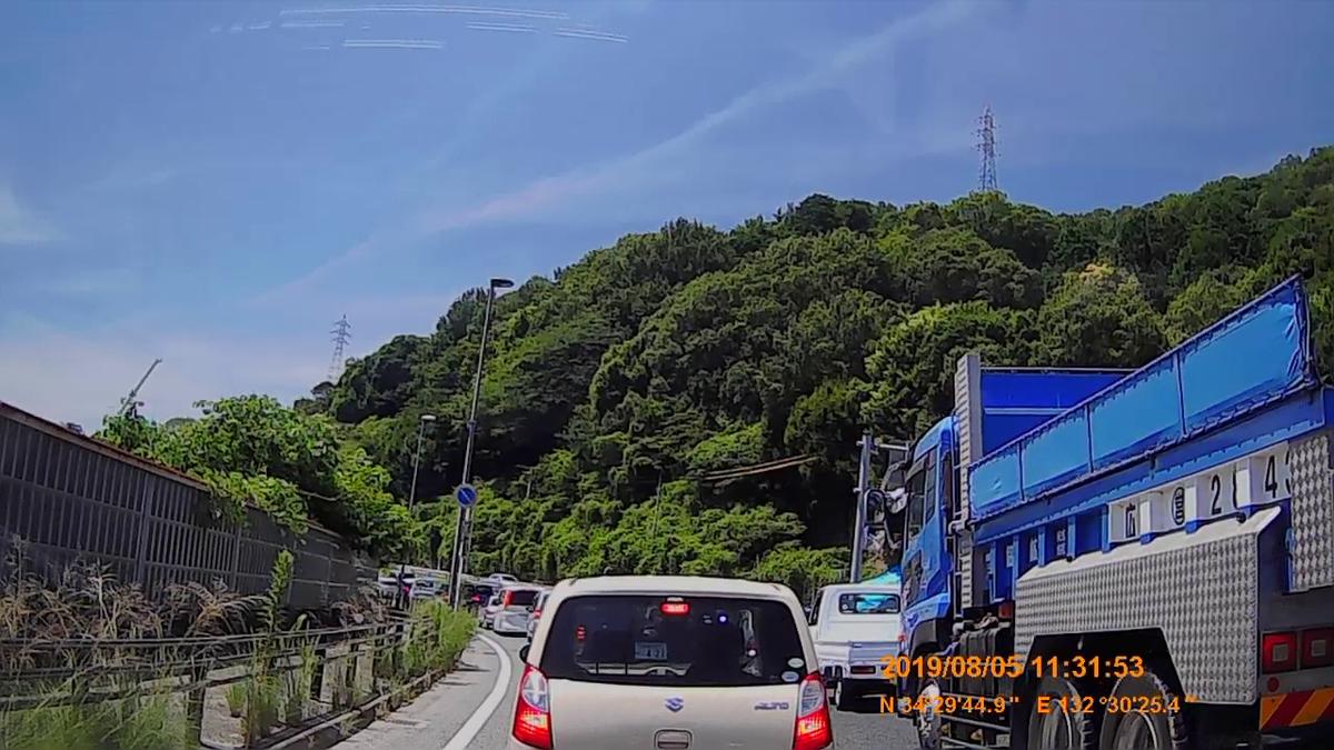 f:id:japan_route:20191027205832j:plain