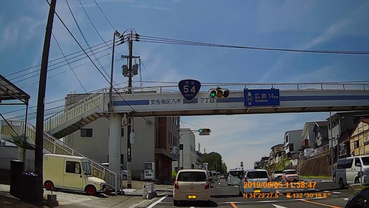 f:id:japan_route:20191027205858j:plain