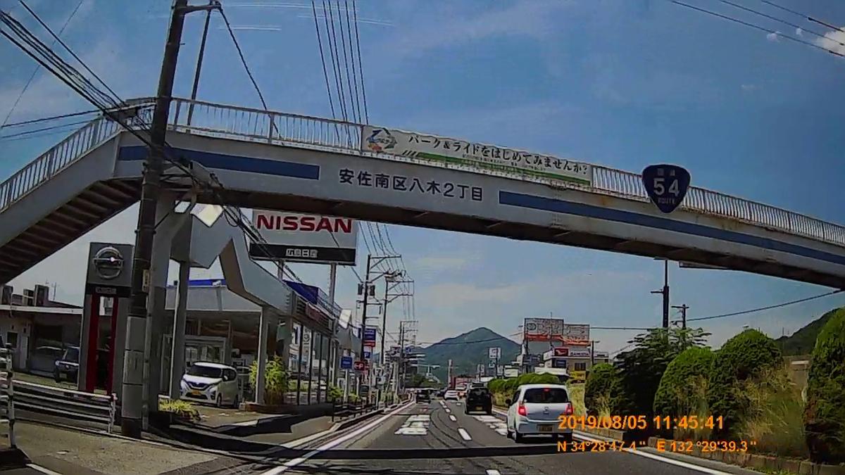 f:id:japan_route:20191027205928j:plain