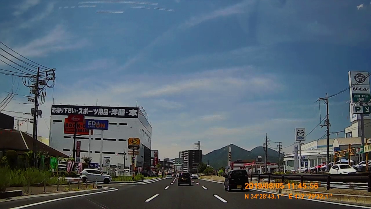 f:id:japan_route:20191027205947j:plain