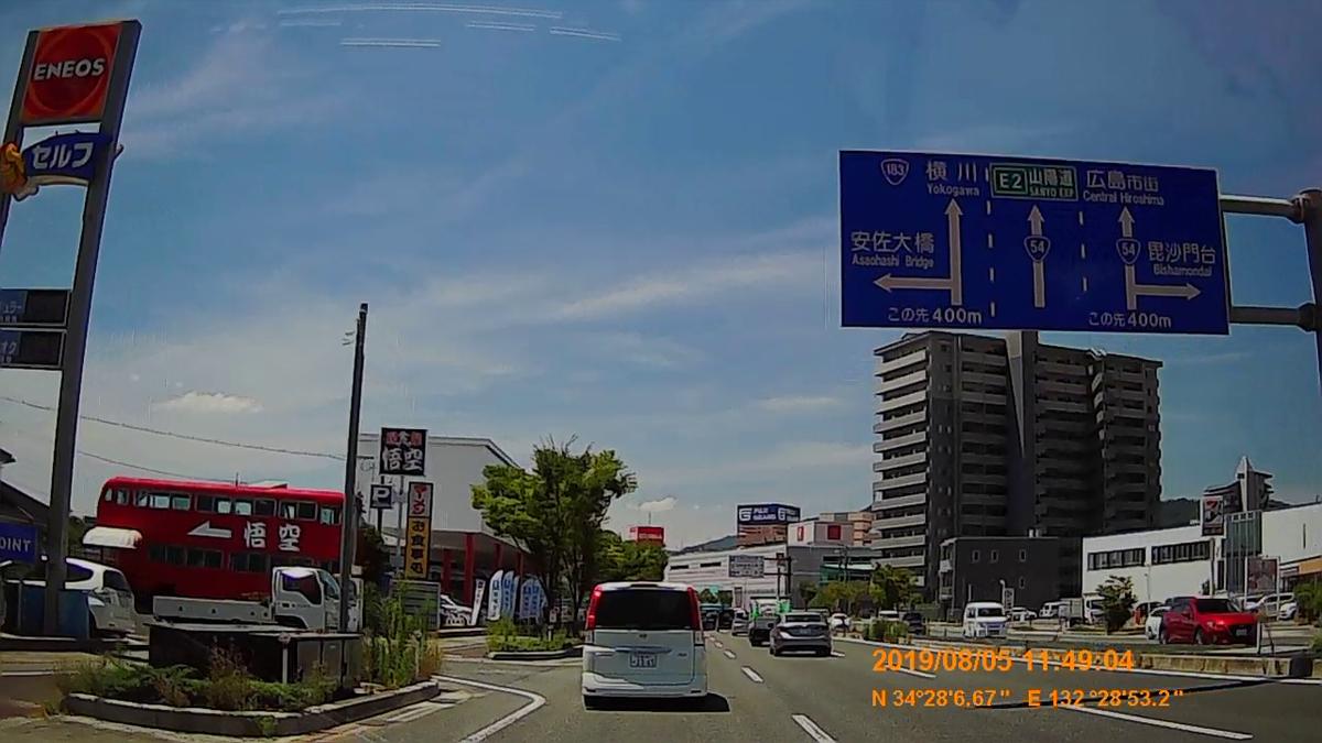 f:id:japan_route:20191027205955j:plain