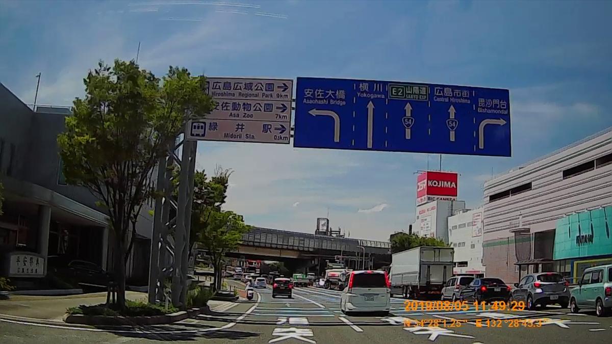 f:id:japan_route:20191027210005j:plain