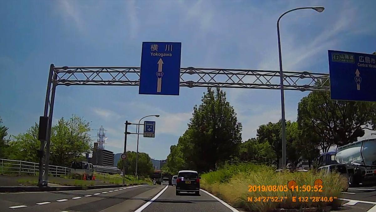 f:id:japan_route:20191027210016j:plain
