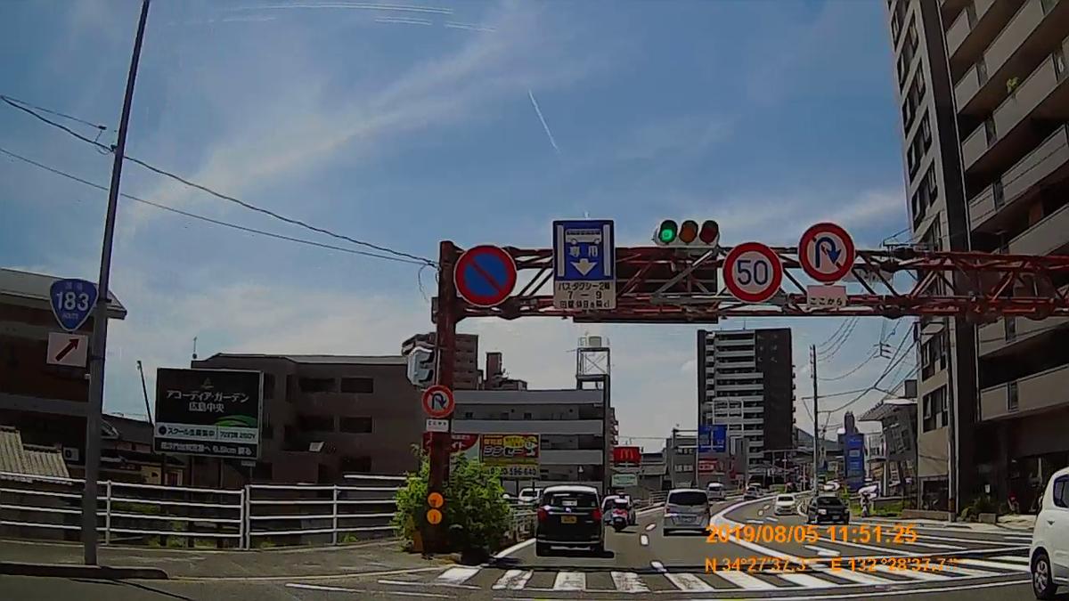 f:id:japan_route:20191027210051j:plain