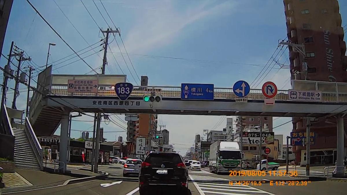 f:id:japan_route:20191027210127j:plain