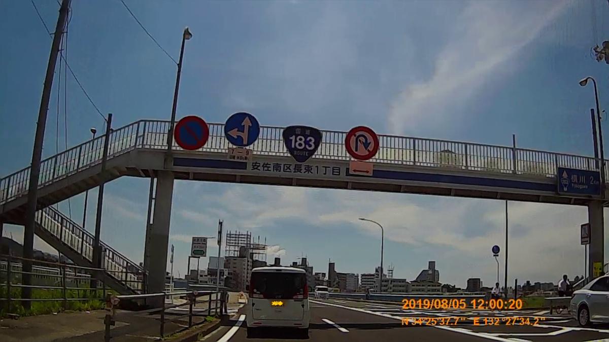 f:id:japan_route:20191027210141j:plain