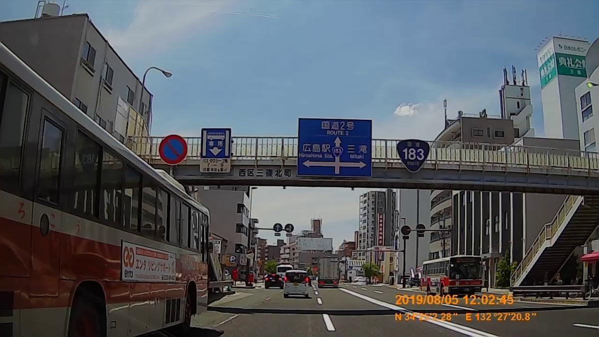 f:id:japan_route:20191027210313j:plain