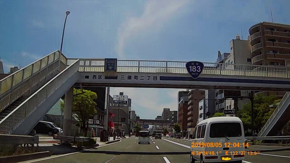 f:id:japan_route:20191027210325j:plain