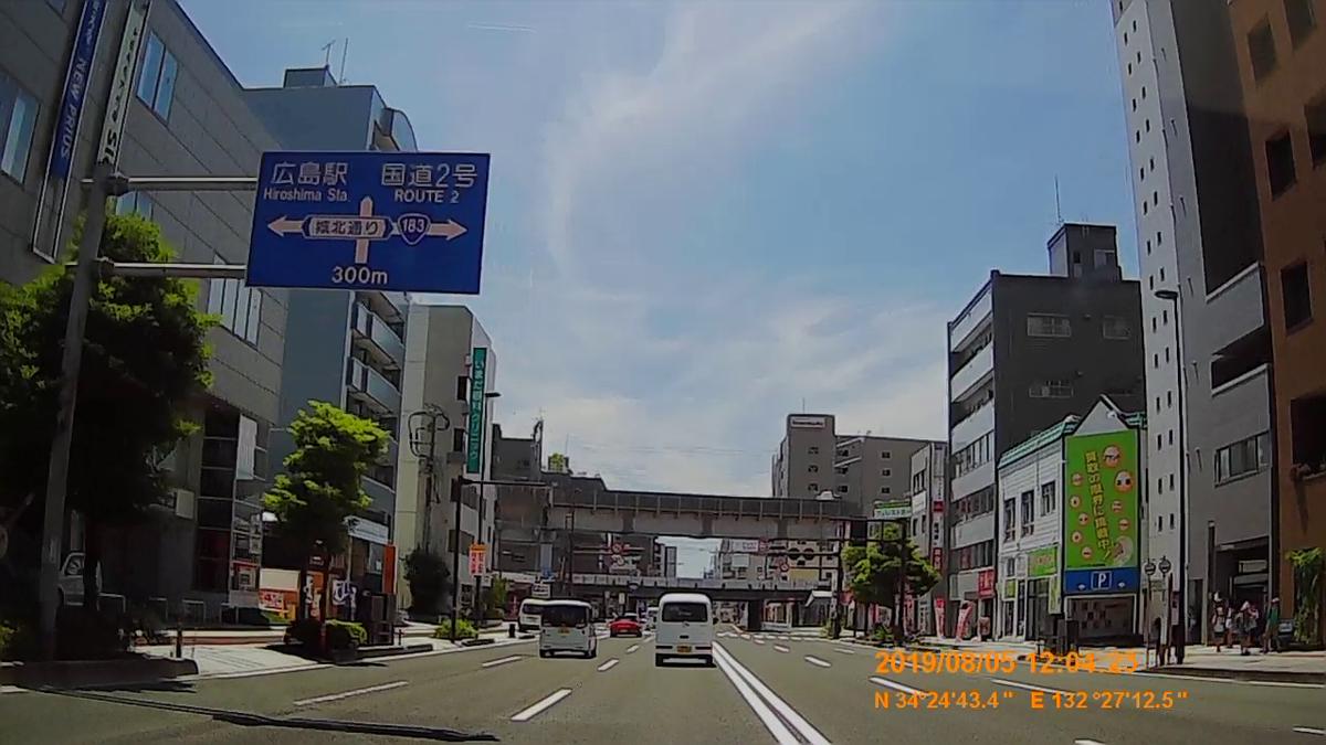 f:id:japan_route:20191027210334j:plain