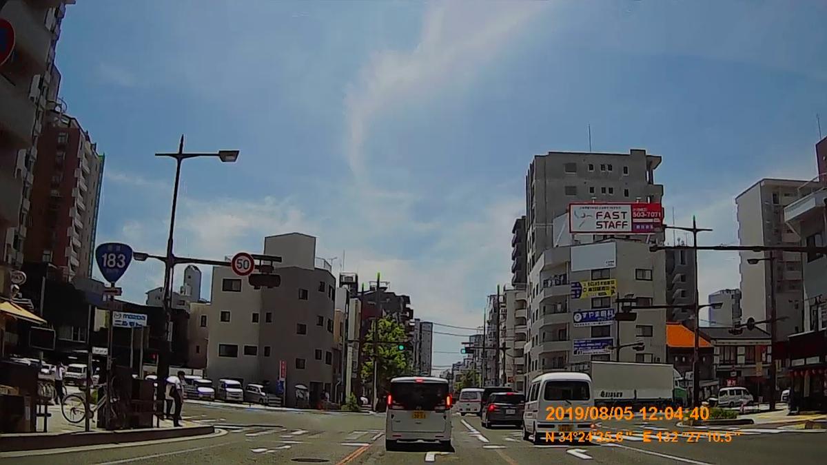 f:id:japan_route:20191027210339j:plain