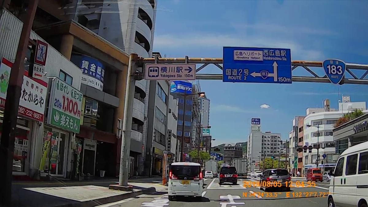 f:id:japan_route:20191027210353j:plain