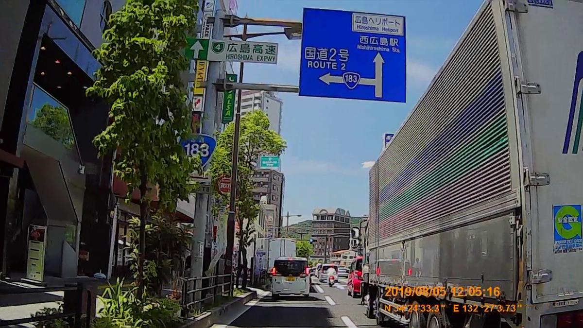 f:id:japan_route:20191027210356j:plain