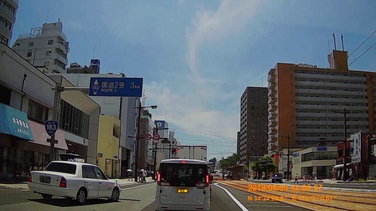 f:id:japan_route:20191027210428j:plain