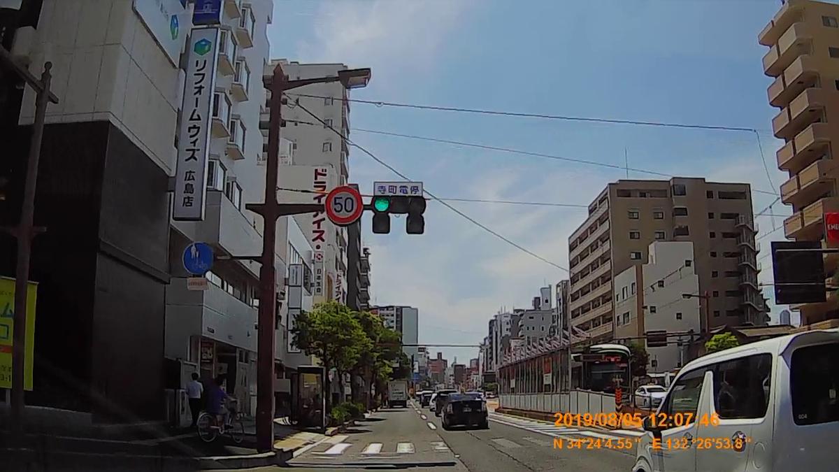 f:id:japan_route:20191027210510j:plain