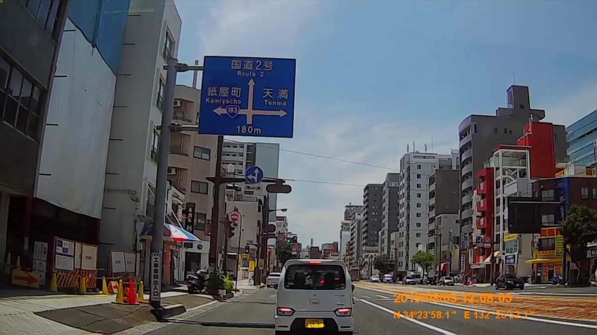 f:id:japan_route:20191027210520j:plain