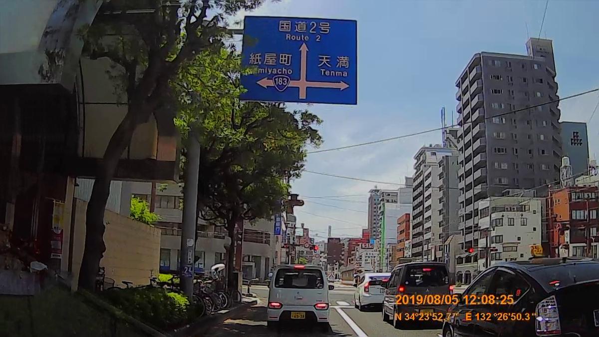 f:id:japan_route:20191027210523j:plain