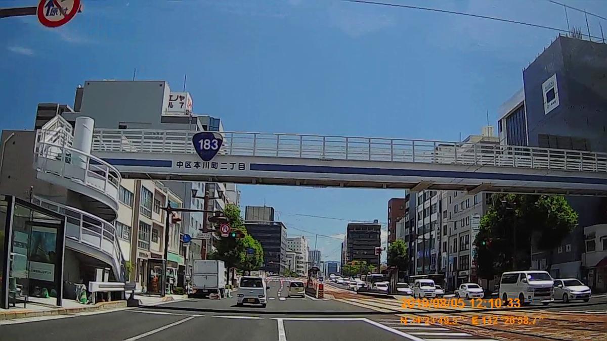 f:id:japan_route:20191027210551j:plain