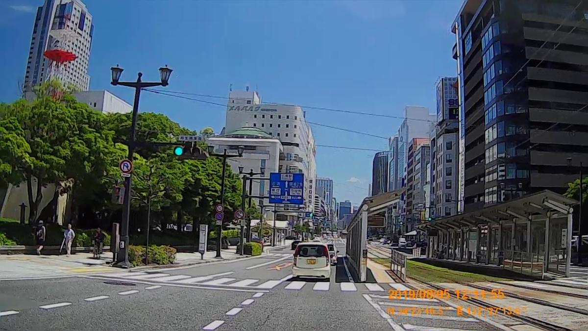f:id:japan_route:20191027210614j:plain
