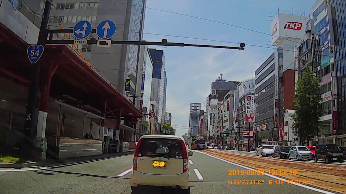 f:id:japan_route:20191027210644j:plain