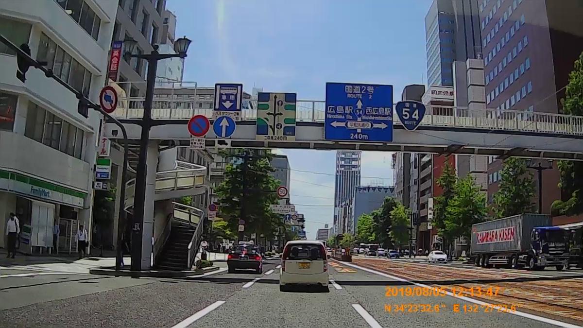 f:id:japan_route:20191027210655j:plain