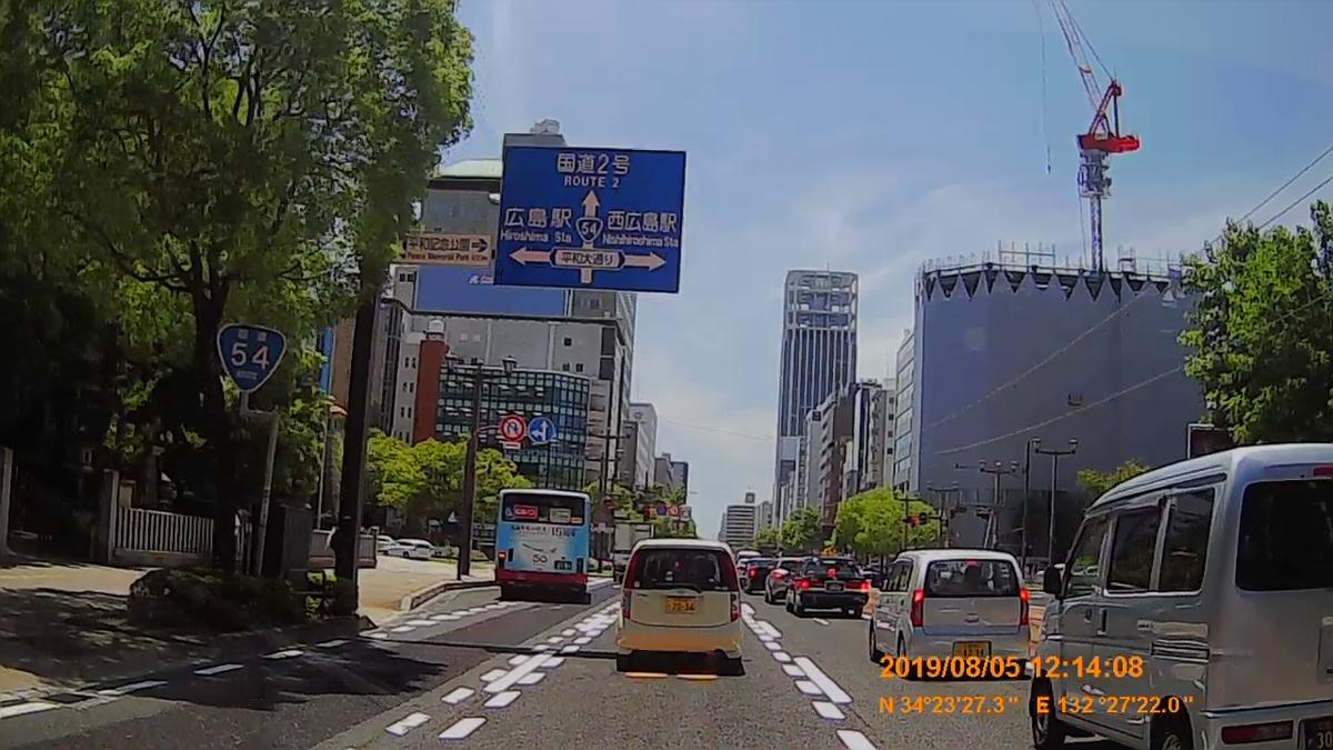 f:id:japan_route:20191027210704j:plain