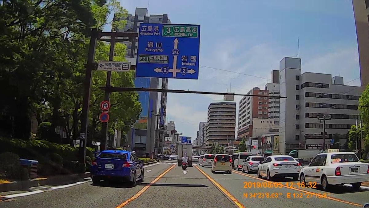 f:id:japan_route:20191027210725j:plain