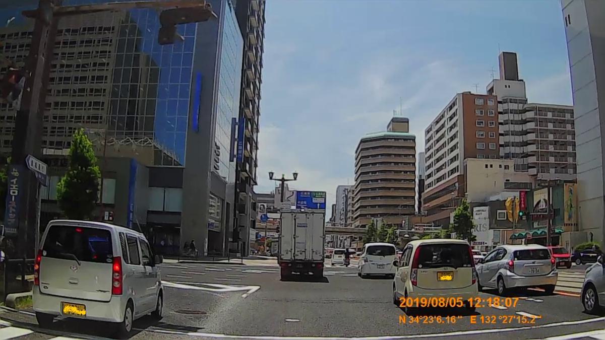 f:id:japan_route:20191027210729j:plain