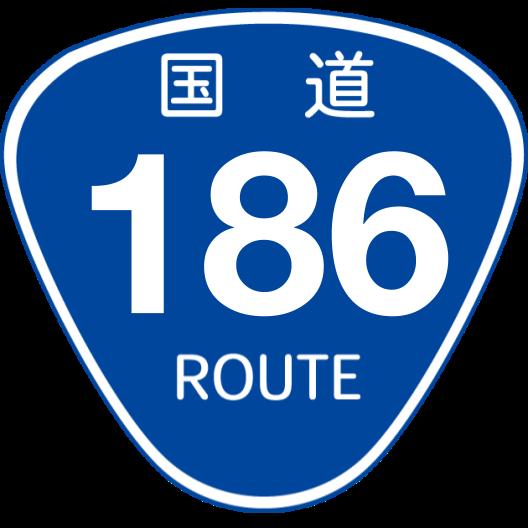 f:id:japan_route:20191107191235p:plain