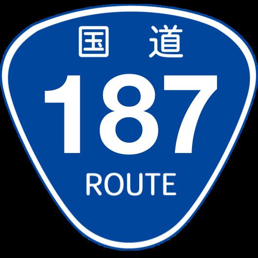 f:id:japan_route:20191107191241p:plain