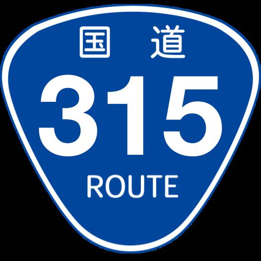 f:id:japan_route:20191107191255p:plain