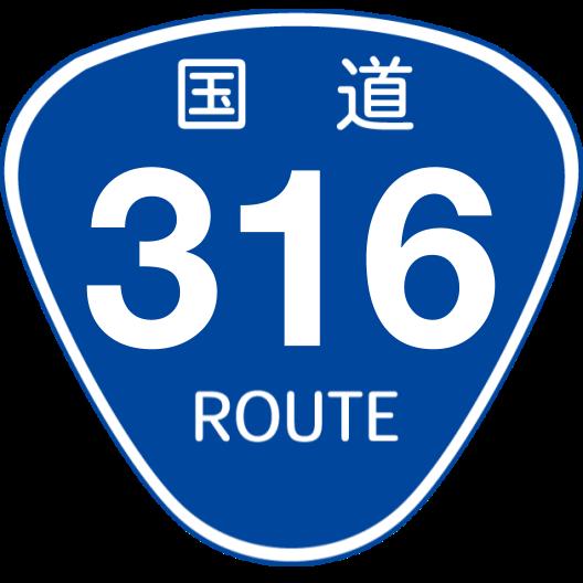 f:id:japan_route:20191107191257p:plain
