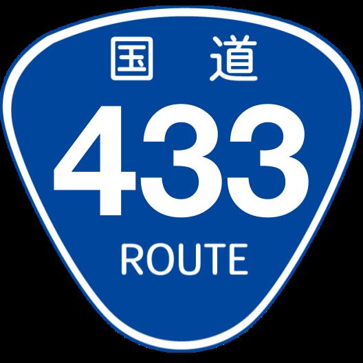 f:id:japan_route:20191107191306p:plain