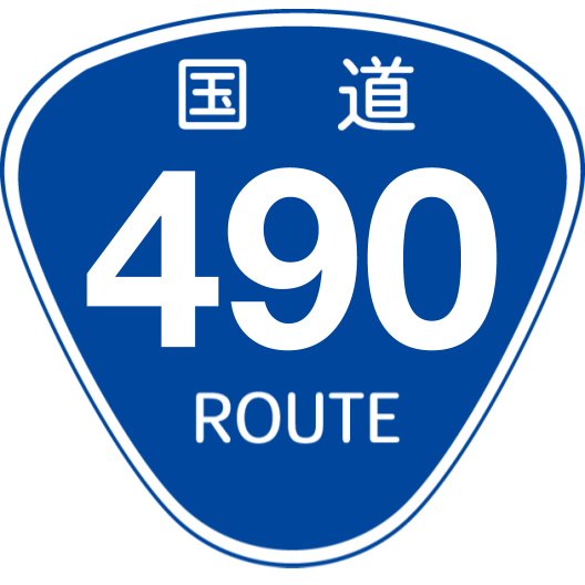 f:id:japan_route:20191107191319p:plain