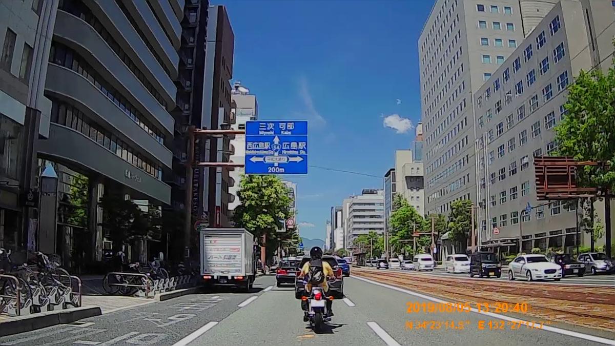 f:id:japan_route:20191107192733j:plain