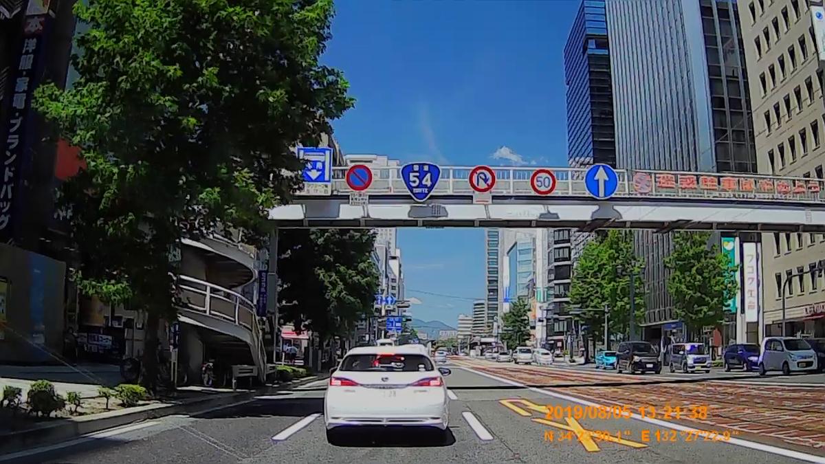 f:id:japan_route:20191107192809j:plain