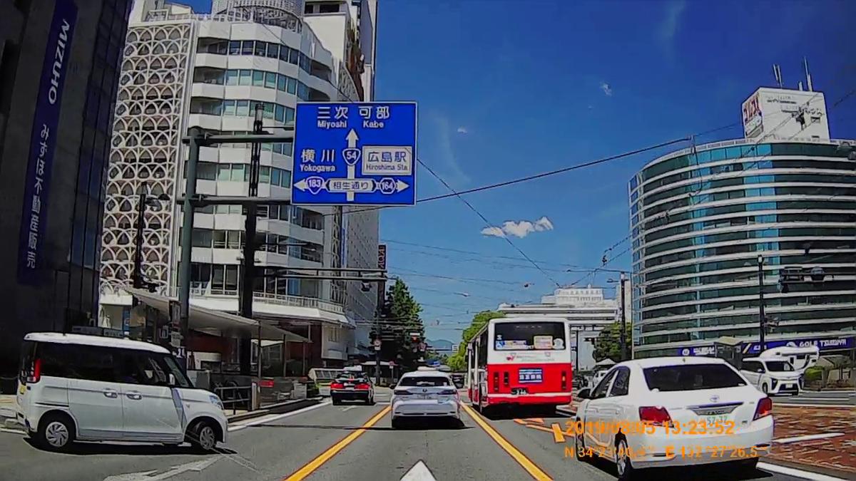 f:id:japan_route:20191107192817j:plain