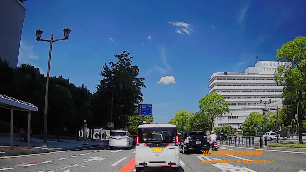 f:id:japan_route:20191107192831j:plain