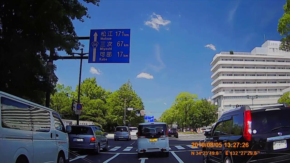 f:id:japan_route:20191107192847j:plain