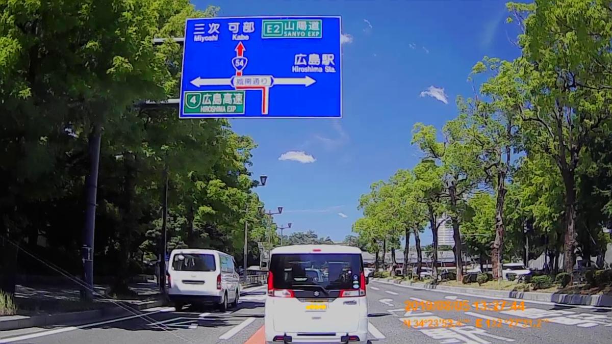f:id:japan_route:20191107192916j:plain