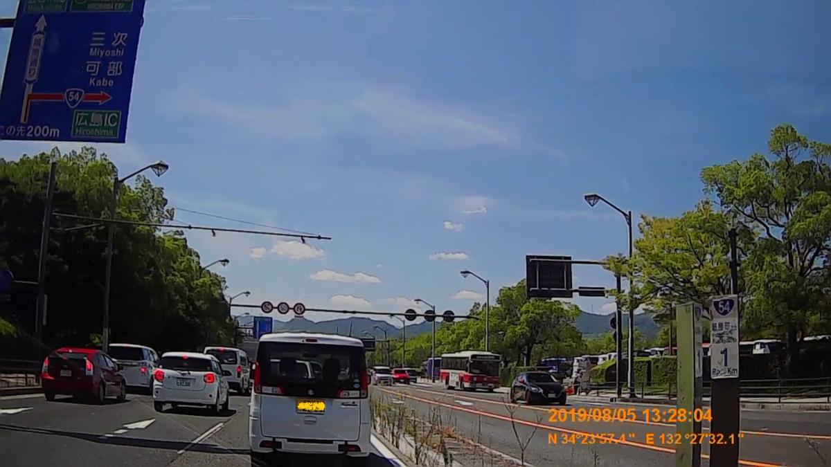 f:id:japan_route:20191107192933j:plain