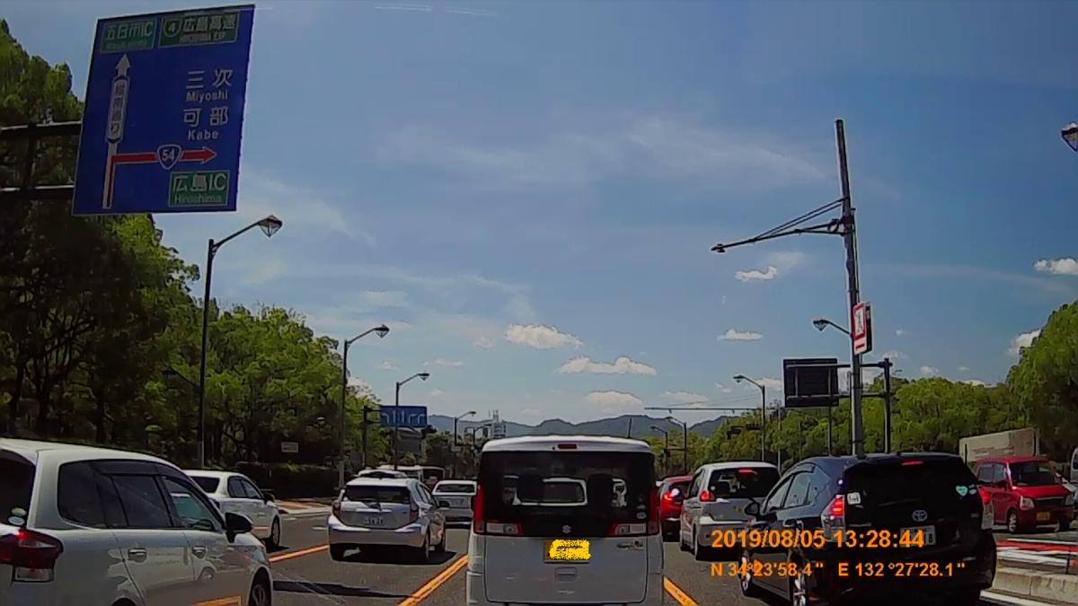f:id:japan_route:20191107192936j:plain